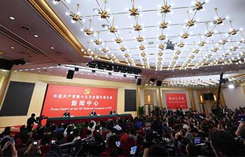 Press conference held on pursuing green development and building beautiful China