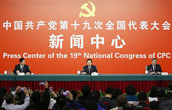 19th CPC National Congress press conference on China's green development