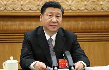 Xi presides over 4th meeting of presidium of 19th CPC National Congress