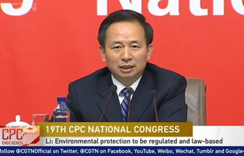 Chinese environmental minister on progress in fight against pollution