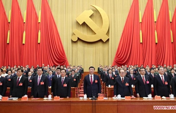 The 19th CPC National Congress concludes & Socialism with Chinese characteristics for a New Era
