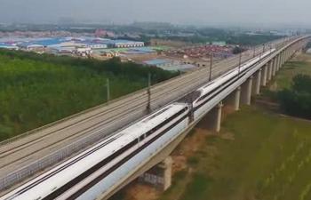 China's achievements 'impressive', thanks to leadership of CPC- Former Thai PM