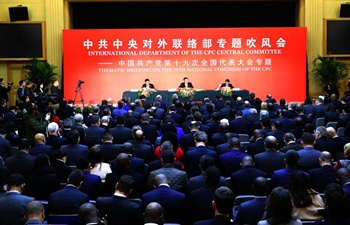Int'l Department of CPC Central Committee holds briefing on CPC Congress