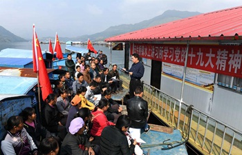 Activity publicizing spirit of 19th National Congress held in S China