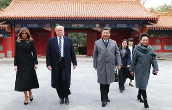 Xi, Trump have afternoon tea at Palace Museum