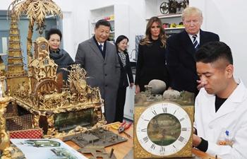 Xi, Trump visit Palace Museum conservation workshop