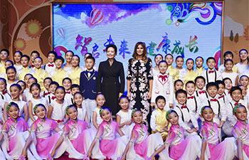 U.S. first lady visits elementary school in Beijing