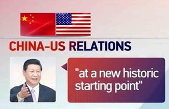 Xi-Trump meeting: New consensus achieved
