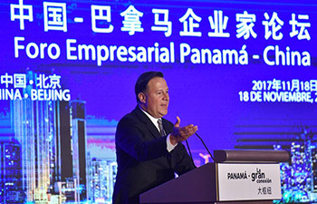 China-Panama entrepreneur forum held in Beijing