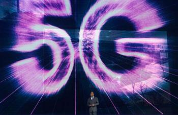 World leading Internet sci-tech achievements released in Wuzhen