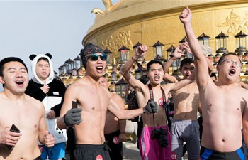 Cold challenge competition held in SW China