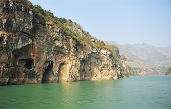 Scenery of Beipanjiang river valley in SW China's Guizhou