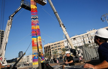"Tel-Aviv plans to break Guinness World Record with ""Lego Tower"""