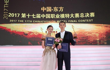 17th China Fashion Model Contest held in Hainan