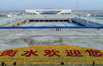 A glimpse of China's Hengshui North Station