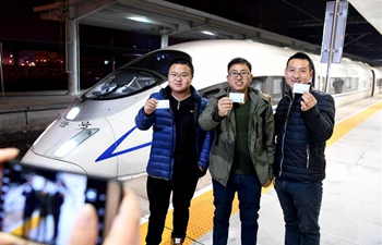 Huaibei-Xiaoxianbei high-speed passenger rail line starts operation