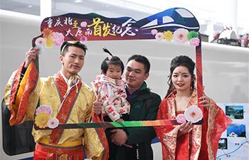 Chongqing-Taiyuan high-speed railway put into operation