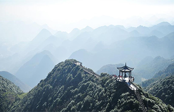 Scenery of Meihuaping scenic spot in southwest China