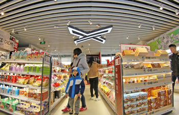 In pics: unmanned supermarket in Yantai, east China