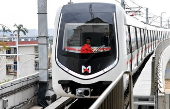 Line 1 of Xiamen metro system begins trail operation