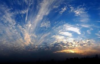 First sunrise of 2018 seen in Kathmandu, Nepal