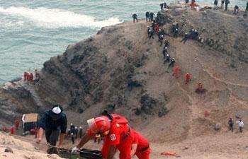 Death toll in Peruvian bus crash climbs to 48