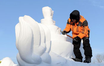 Int'l Snow Sculpture Contest for College Students held in China's Harbin