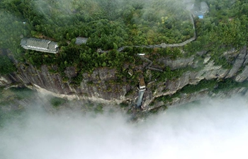 Scenery of Jingxingyan scenic spot in east China