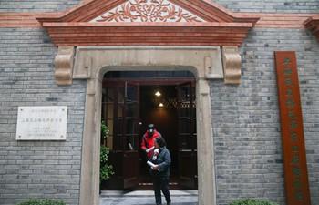 Inside Mao Zedong's former residence in Shanghai