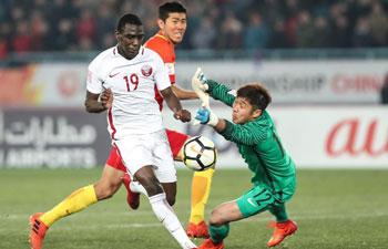 AFC U23 Championship: China defeated by Qatar