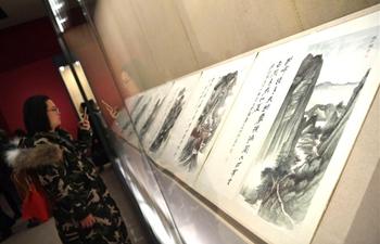 Zhang Daqian Art Exhibition held in Beijing