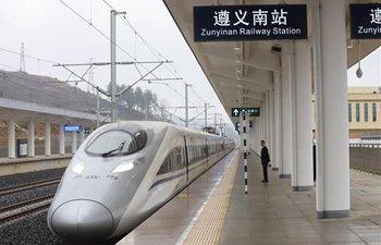 Railway connecting Chongqing and Guiyang to open