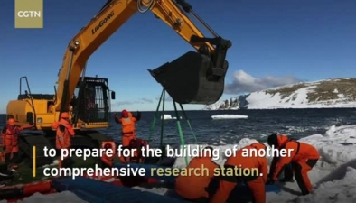 Icebreaker Xuelong takes up the challenge of China's 34th Antarctic expedition
