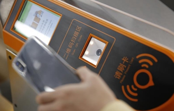 QR code, new pass to Chinese subway