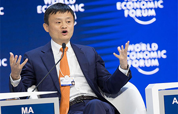 Jack Ma attends plenary session on e-commerce during WEF annual meeting