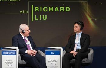 JD.com's Richard Liu attends 48th annual meeting of WEF