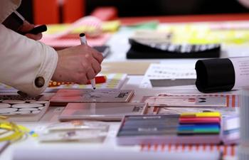 Trade fair Paperworld 2018 held in Frankfurt