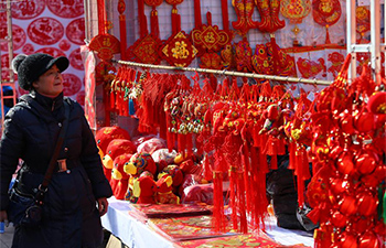 New year custom cultural festival held in Shijiazhuang, north China