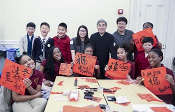Students from China, U.S. take part in culture exchange event in New York