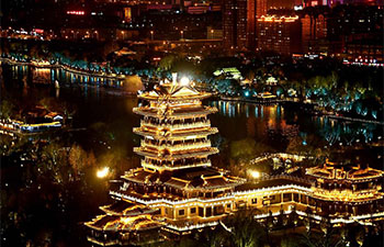Night view of Daming Lake in Jinan, E China's Shandong