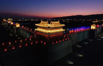 Aerial photo shows night view of ancient county seat of Taiyuan, in N China