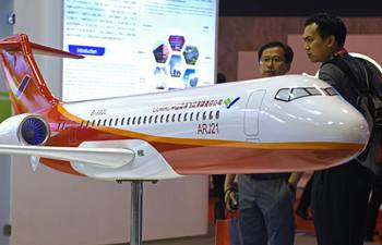 Chinese enterprises attend Singapore Airshow