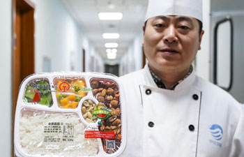 Various set meals available on China's high-speed trains