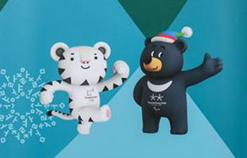 "Meet mascots ""Soohorang"" and ""Bandabi"" for PyeongChang Games"