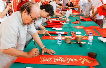 Charity event held in Vietnam to mark Lunar New Year