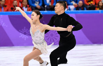 Team event of Figure Skating kicks off at PyeongChang Olympics