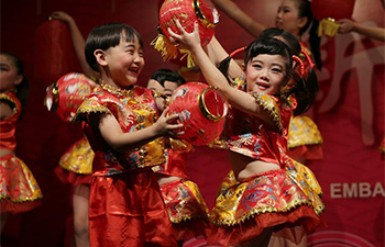 Reception for Chinese Lunar New Year held at Chinese Embassy in Chile