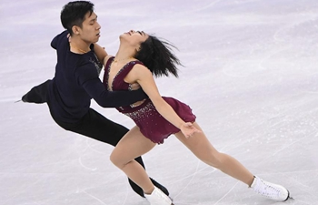 China's pair Sui/Han lead figure skating short program at PyeongChang Olympics