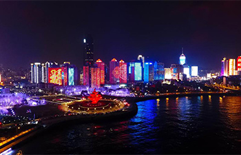 Fushan Bay lightened up with lights in Qingdao, east China