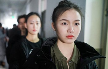 Art exam of Central Academy of Drama starts in Beijing